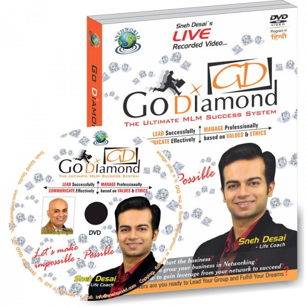 Go Diamond Video Course DVD By Solutionist Sales Genius Business Mentor NLP Practitioner Mr. Sandip Gajjar