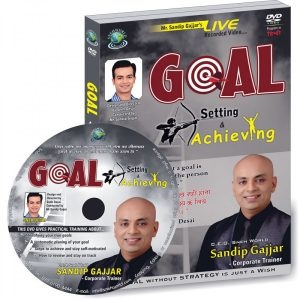 Goal Setting & Achieving Video Course DVD By Solutionist Sales Genius Business Mentor NLP Practitioner Mr. Sandip Gajjar