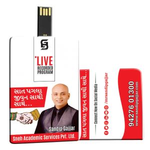 SAATH PAGLA PENDRIVE MR. SANDIP GAJJAR BUSINESS COACH AHMEDABAD,GUJARAT,INDIA NLP PRACTITIONER